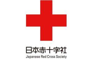 Cruz Roja Japonesa